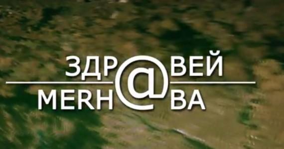 9_The_movie